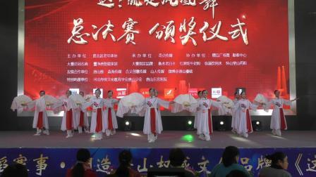 《不忘初心》唐山福乐园夕阳红舞蹈队 嗨!这就是凤凰舞 决赛