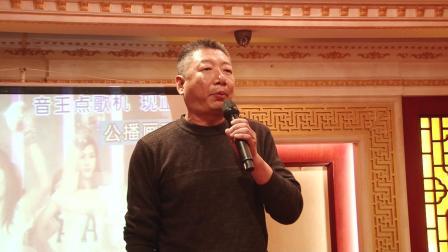 """2018.12.31 牵手婚介集团""""跨年相亲晚会"""""""