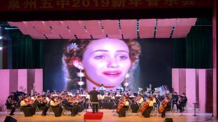 泉州五中交响乐团《剧院魅影》