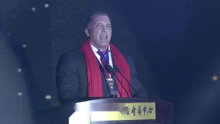 2018年第十五届健美黄金联赛嘉宾致辞及启动仪式