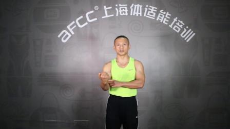 私教教学视频-私人教练培训,上海体适能健身教练培训冠军导师教学