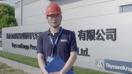 Geobear_中国仓库地基加强项目案例TK(英文版)