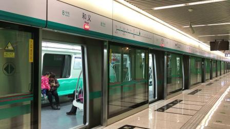 北京地铁8号线四期(珠市口方向)08092车组-和义进出站