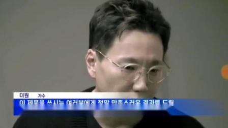喜剧演员李承焕歌手郑淳元拓展中国市场