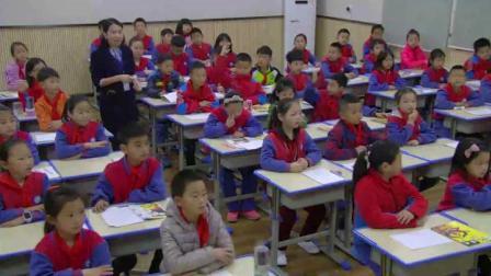 2.浙人美版小学美术四年级下册《3节日的徽标》贵州省优质课