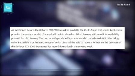 性能接近GTX 1080显卡!Nvidia RTX 2060性能数据及价格信息曝光