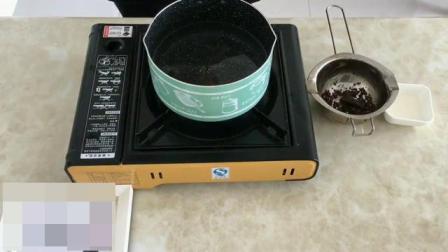 烘焙教室 怎么做杯子蛋糕 生日蛋糕奶油做法大全