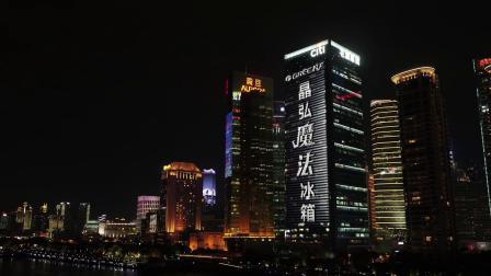 格力晶弘魔法冰箱-上海