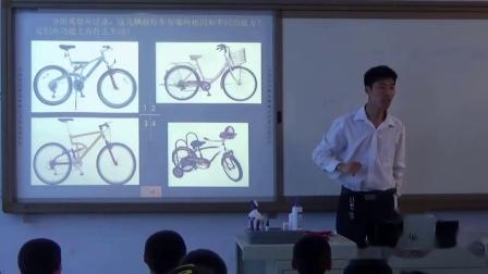 1.浙人美版小学美术五年级下册《13自行车写生》河北省县级优课