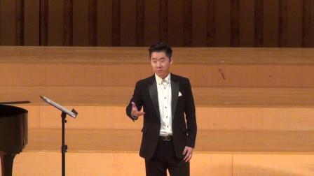 《多情的土地》2018.12.31,北京大学歌剧研究院,男中音独唱:尹悦