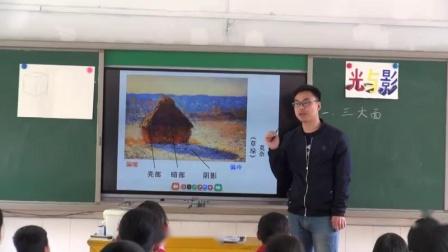 2.浙人美版小学美术五年级下册《10光与影》贵州省市级优课