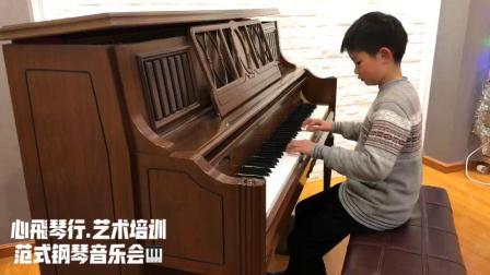 心飛琴行.范式钢琴小分队音乐会
