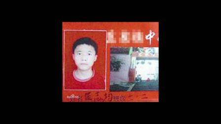 【小祺先生猎奇系列】中国著名灵异事件:重庆