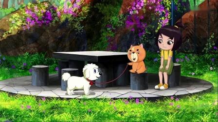 天眼归来可爱的狗狗会握手