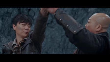 《东海龙棺》动作特辑爆燃来袭!古墓历险记正式开启!