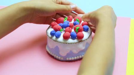 食玩:冰雪水果派对食玩玩具,diy手工制作小蛋糕