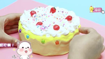 食玩:奶油生日食玩蛋糕,diy动手做出漂亮的轻粘土蛋糕