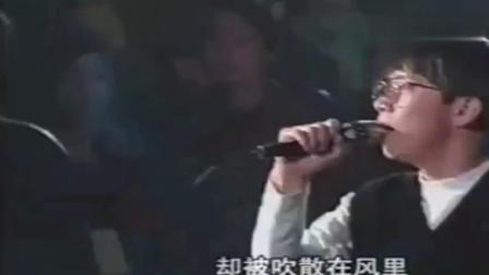 张雨生《大海》现场版,无法被超越的经典!