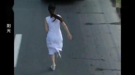 午夜阳光:因为我爱你,所以我一路狂奔跑向你,我不想错过你