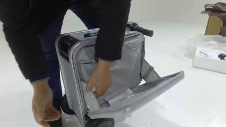 爱尔威SE3,智能骑行箱,开箱体验。