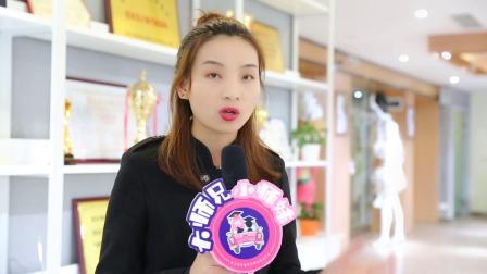 【大师兄小师妹】原来老师喜欢这样的学生-重庆美容美发化妆培训学校
