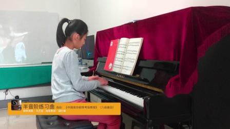 半音阶练习曲 选自:《中国音协钢琴考级教程》(六级曲目)