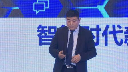 2019 IDC中国 ICT市场趋势论坛——钟振山新兴技术市场预测
