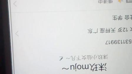 『玖』新qq上线~欢迎加