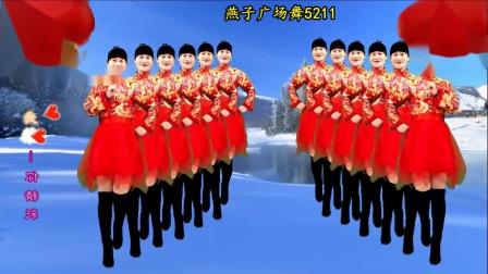 徐州精典影视传媒燕子广场舞《恭喜发财》祝你财源滚滚来 附分解动作
