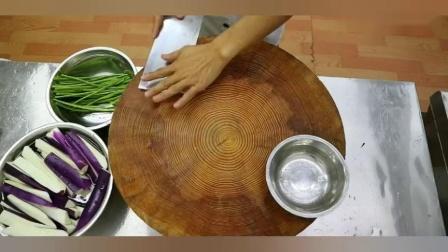 厨师长教你茄子豆角的做法