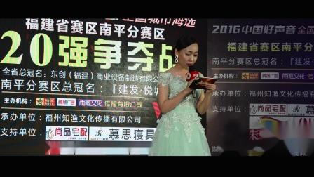主持人刘馨 中国好声音 商演主持视频片段