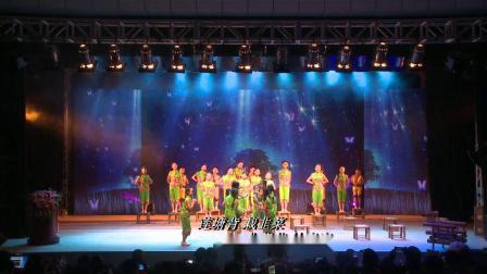 客家童谣表演唱《月光光 秀才郎》——东门小学童谣班