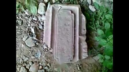 云岩湖考古