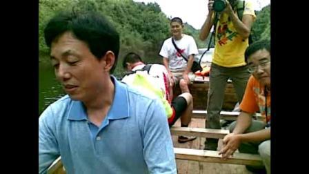云岩湖考古2