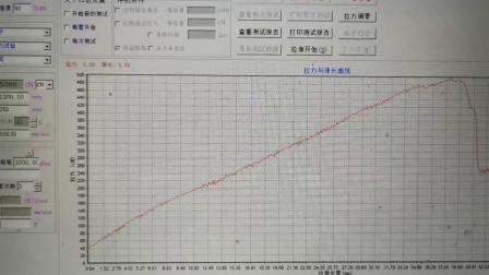 常州双固YG020C型电子单纱强力机台式带电脑软件操作视频