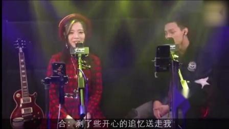 广东雨神和美女合唱《现代爱情故事》,超好听!推荐!