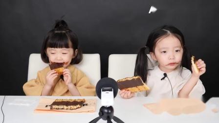 【吃播】韩国超萌双胞胎,巨型巧克力吃播,甜点就要这样吃 - qiaokeli