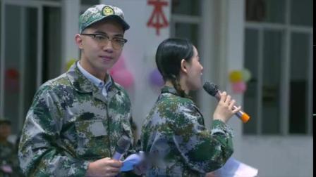 广东众和化塑有限公司2018年中层干部培训班