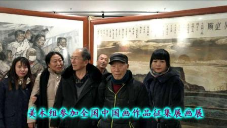 柳河县朝鲜族民俗文化活动协会2018集锦