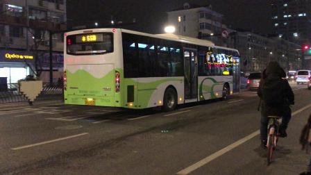 55路公交车(S2V-0026过四平路新港路路口)