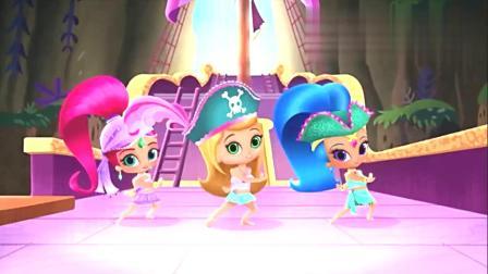 亮亮和晶晶:精灵女孩扮成海盗的样子,好可爱
