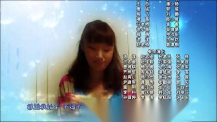 我在天使艾美丽 09截了一段小视频