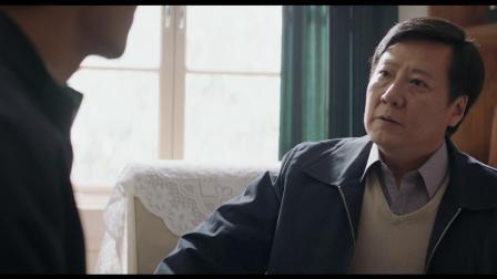 40 老岳父给毛脚女婿上课啦,程厂长力劝宋运辉向办公室政治妥协