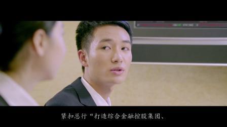 贵阳银行铜仁分行五周年宣传片