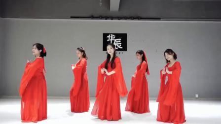 舞蹈:超级喜欢这样的古典舞!看完想回古代了_腾讯视频