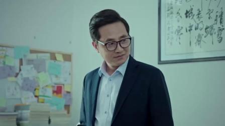 《西京故事》甲成找了一家培训学校给孩子上课