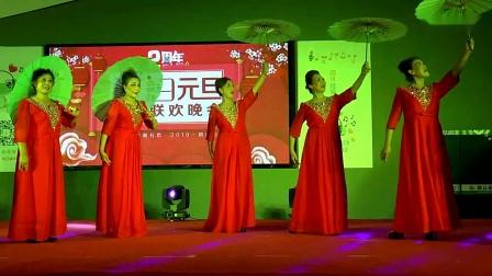 四季春城晚会,打伞舞蹈