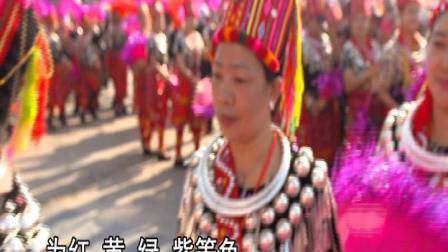 35、景颇族传统服饰