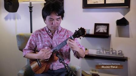 Paul Iinuma-KoAloha黑标定制琴欣赏-ukulele