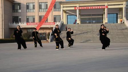四十二式太极拳 惠民县太极拳协会